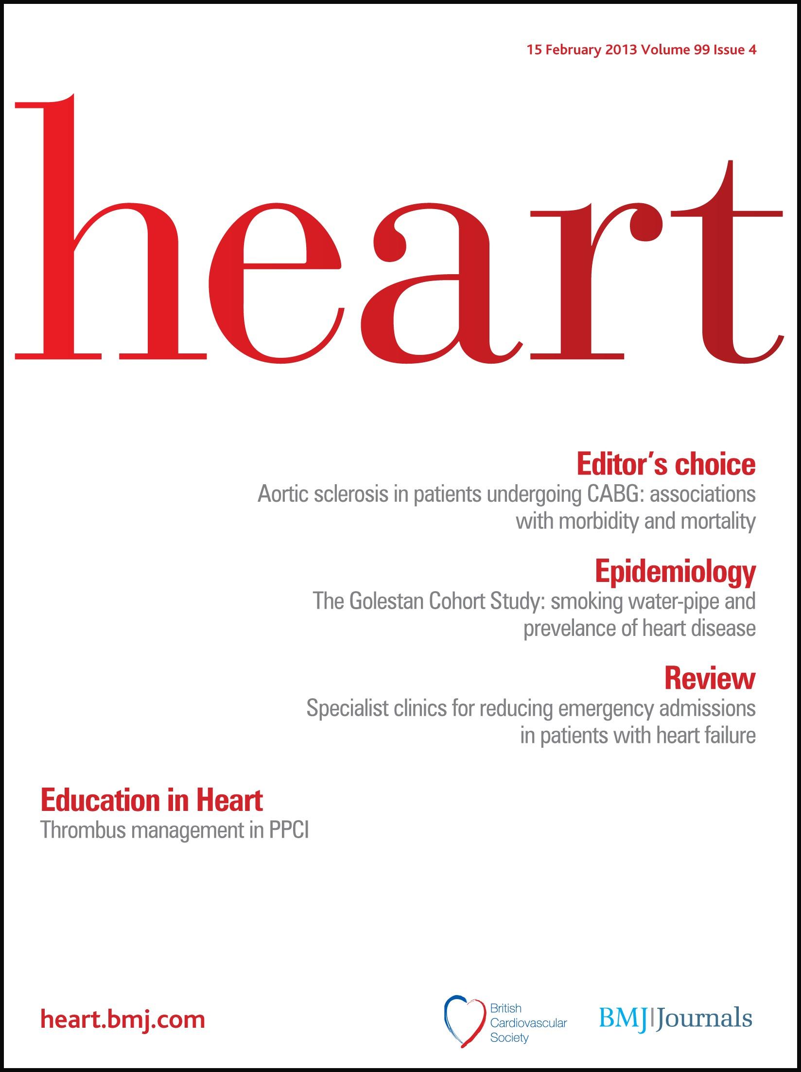 Углов сердце хирурга скачать pdf